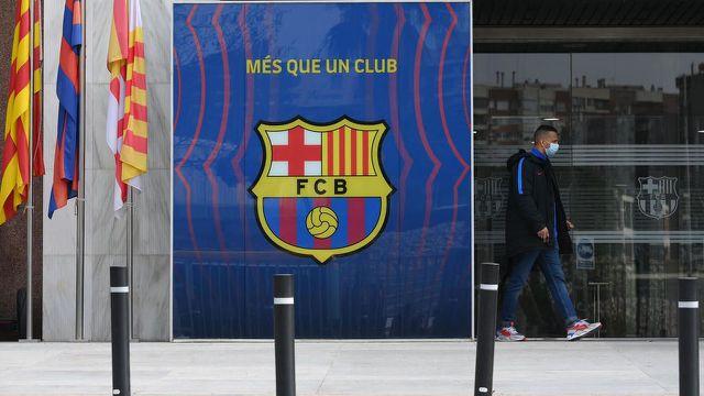 Former FC Barcelona President Bartomeu arrested